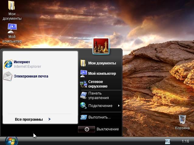 Администрирование скачать радио онлайн программы видео редактор скачать windows xp sp3 pro gamer edition с